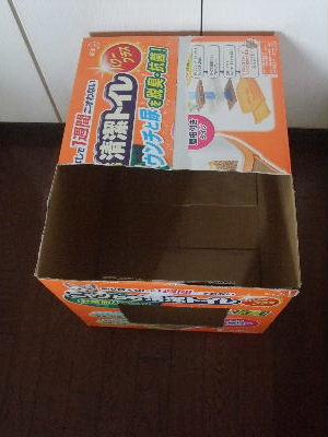 2009年7月産箱0.JPG