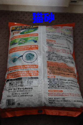 2011年11月タイ1-4.JPG