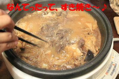 2011年12月すき1.JPG