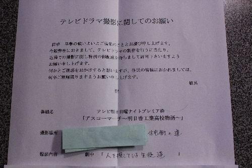 2011年5月撮影0.JPG