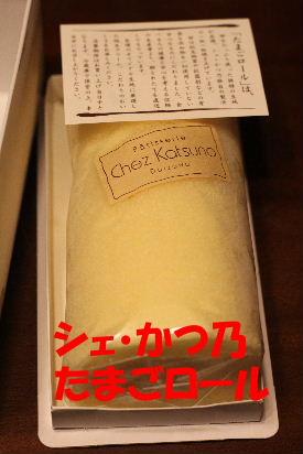2011年8月2才5.JPG