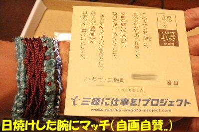 2011年9月いも2.JPG