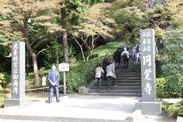 2011_11_03_5859.JPG