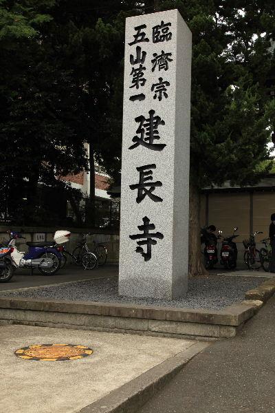 2011_11_03_5972.JPG
