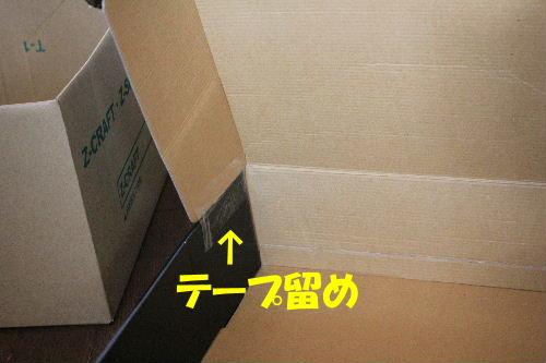 2012年4月箱2-3.JPG