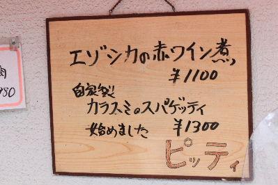 IMG_3435.JPG